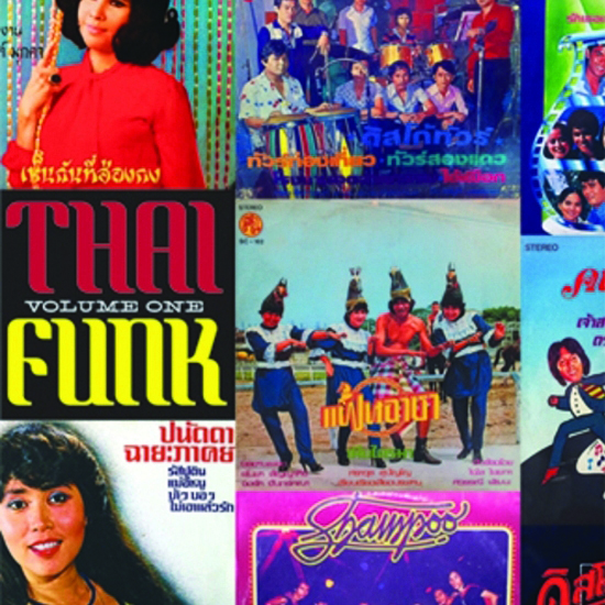Review: Genre Hopping: Time-capsule compilations