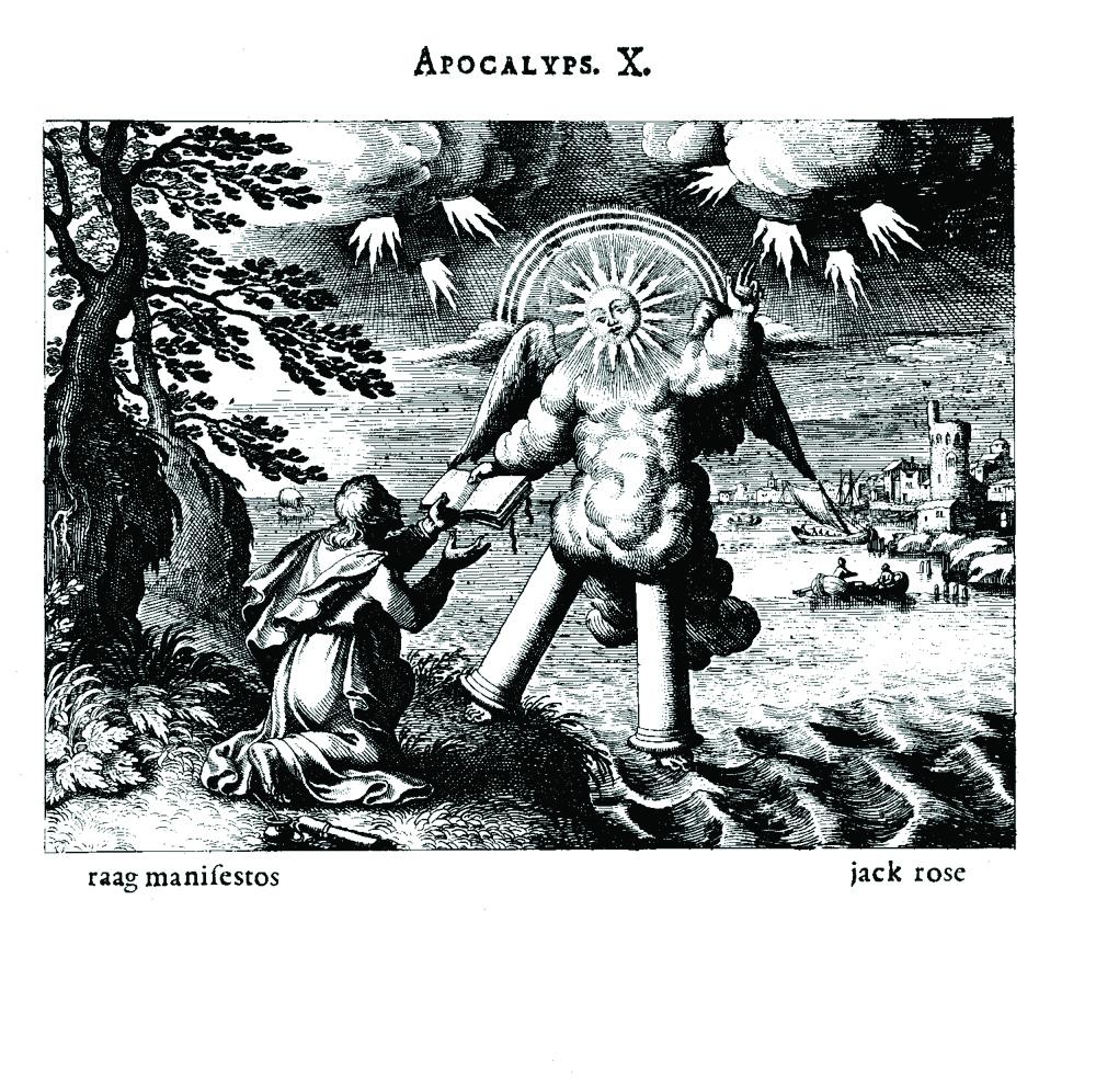 Genre Hopping: American primitive guitar - Jack Rose