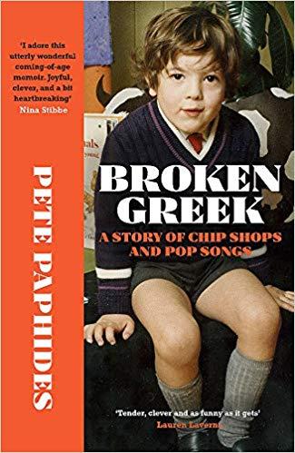 Broken Greek